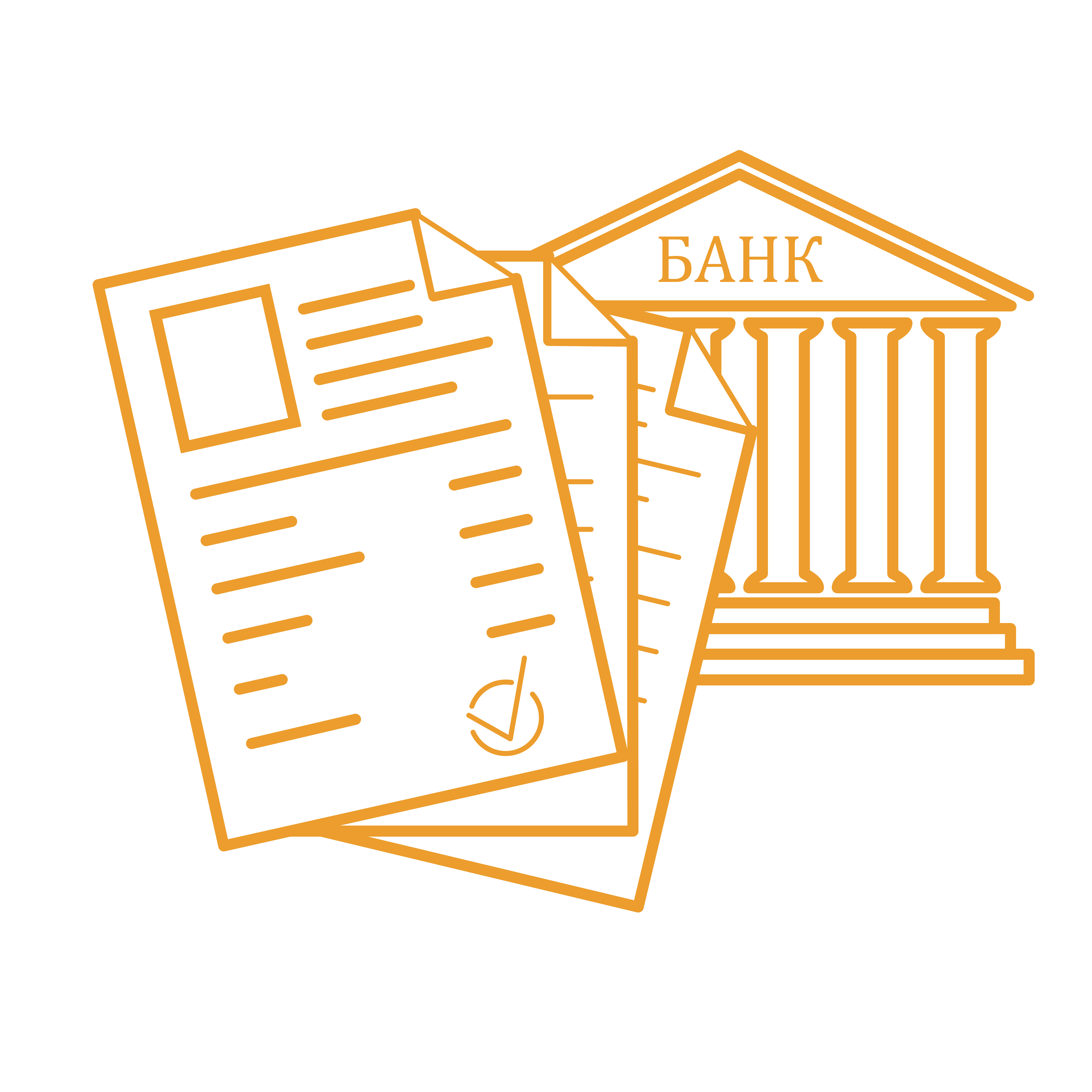 Предоставление документов о квартире